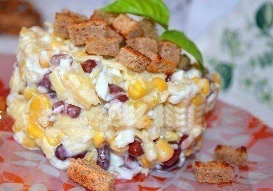 Салат с фасолью, сыром и сухариками. Салат с фасолью, сыром и 1