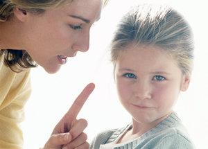 Как сказать ребенку  нельзя ?