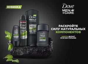 Dove Men+Care представляет новую коллекцию  Свежесть минералов и шалфея