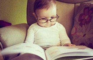 Как вырастить успешного ребенка