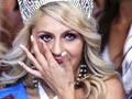 Мисс бикини 2010